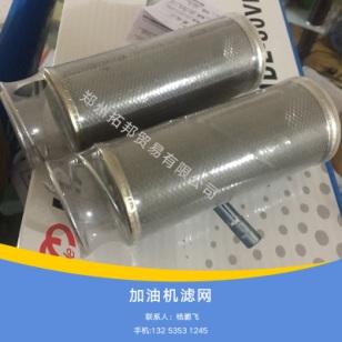 加油机滤网图片