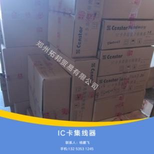 IC卡集线器图片