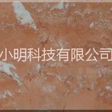 大理石|大理石厂|深圳大理石厂|深圳大理石厂家|莎安娜|美石美屋