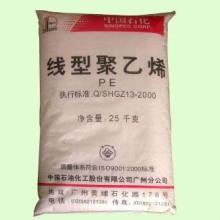 供应用于农膜、包装膜的薄膜级LLDPE聚乙烯2001T