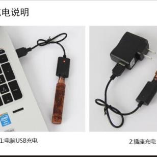 纯手工雕刻木头电子烟mini图片
