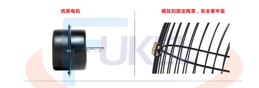 工业落地式牛角扇| 壁挂式强风工业电风扇