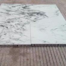 供应石材蜂窝板,石材铝蜂窝板底板,佛山厂家直销石材蜂窝板批发