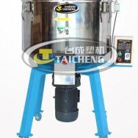 供应台成混色机 深圳立式混料机厂家 珠海50KG拌料机