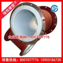 化工配件及管道/衬氟管道