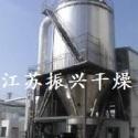 供应磷酸铁锂专用烘干机,磷酸铁锂专用烘干机生产厂家