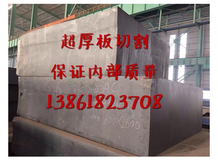 供应特厚钢板切割加工轴承座 Q235B钢板加工轴承座 a3特厚钢板数控切割 厚钢板报价 16mn厚钢板加工