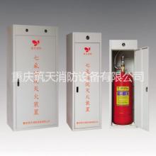 供应120L柜式七氟丙烷消防灭火装置,重庆筑天消防设备厂家直销