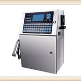 供应用于产品喷码的A400小字符喷码机,喷码加工