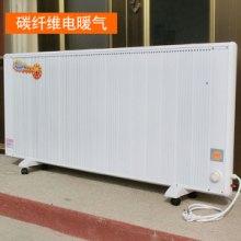 乌鲁木齐家家暖阳阳商贸供应碳纤维电暖气安装、远红外热电暖气|家用省电环保电暖器