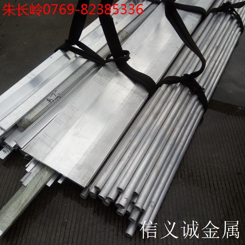 供应用于工业生产 机械加工 零配件的6061铝棒、铝管