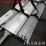 供应用于工业生产|机械加工|零配件的6061铝棒、铝管