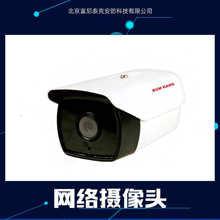 北京网络摄像头厂家