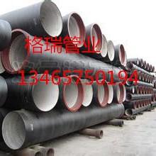 供应四川dn300k9球墨铸铁管