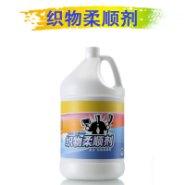 织物柔顺剂产品图片