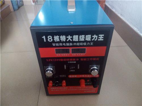 广州市脉冲超声波捕鱼器|脉冲超声波捕鱼器供应商|波