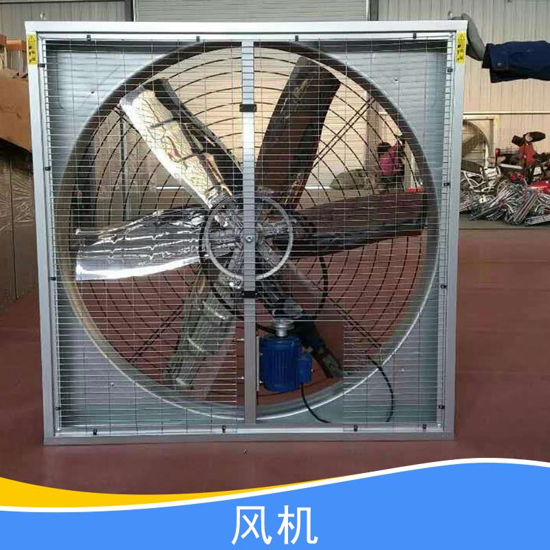 供应风机、直连式风机|皮带式风机、热镀锌扳风机|轴流排风机