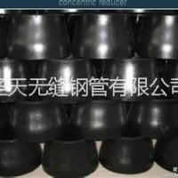 168*114*6/20#碳钢大小头生产厂家