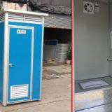 供应广州金沙洲建筑工地移动厕所海珠天河荔湾黄埔萝岗新塘流动厕所