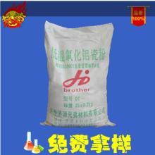 供应用于热压铸成型|喷雾造粒|防弹陶瓷的耐火级粗微粉、陶瓷微粉、造粒粉