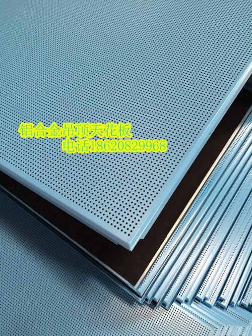 铝扣板图片/铝扣板样板图 (4)