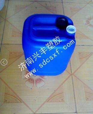 供应25L耐酸碱化工桶堆码桶蓝白两色