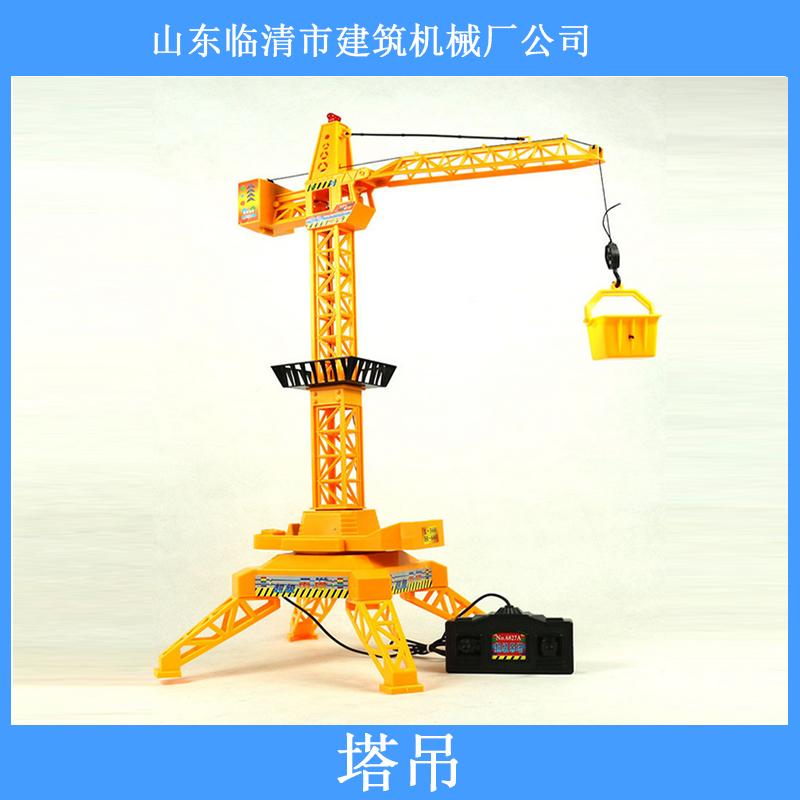 金鼎塔吊配电柜接线图