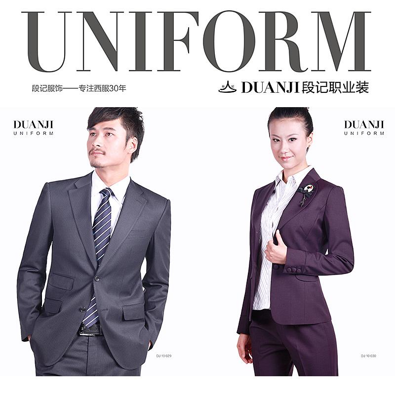 重庆段记服饰供应韩版西装、女士韩版西服定做 职业西装、工作服定做