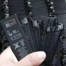 供应深圳三洋18650电池回收公司,深圳宝安LG电池回收公司,罗湖哪有回收松下电池的公司?批发