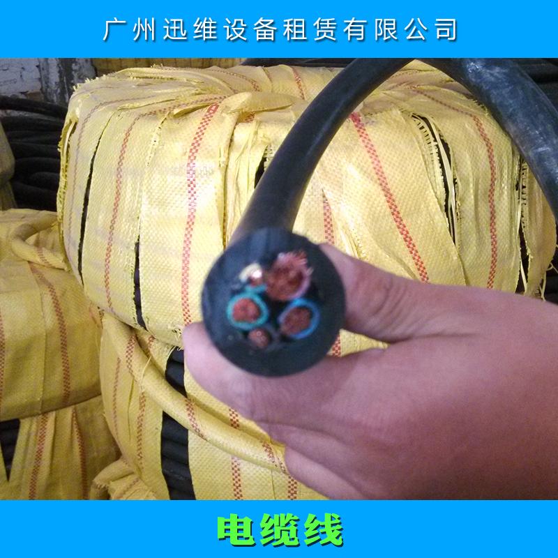 电缆线图片/电缆线样板图 (1)