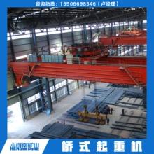 供应河南桥式起重机 桥式起重机生产厂家 桥式起重机价格 建筑工程桥式起重机图片