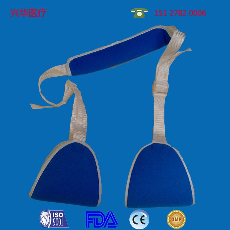 供应三角吊带 前臂吊带 厂家直销 保证质量