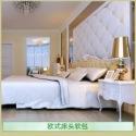 欧式床头软包图片