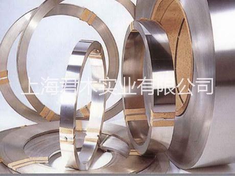 供应用于发动机用合金的GH738哪个钢厂可以生产