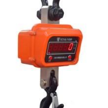 供应上海电子吊秤1T/3T/5T 上海10吨直显吊秤维修销售图片