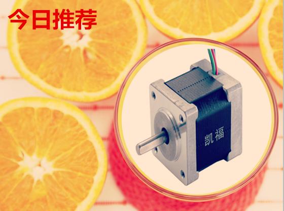 供应信浓马达替换OM电机Y07-35D1-4001