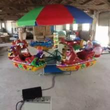 禹州室内游乐玩具遥控旋转设备六座公园广场旋转遥控飞机飞鱼批发
