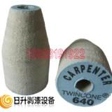 供应640纤维轮批发锥形纤维磨轮  美国ERASER 640RT锥形纤维磨轮