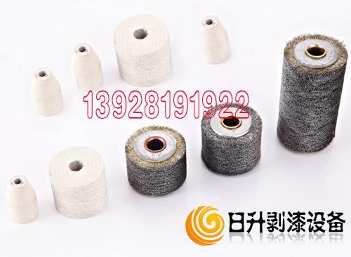 供应浙江剥漆钢丝轮日升厂家脱漆钢丝轮 去漆钢丝轮 磨漆钢丝轮 剥漆皮机
