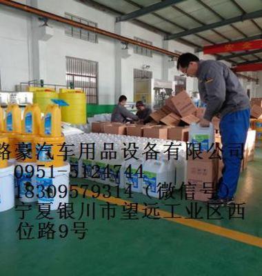 玻璃水生产设备图片/玻璃水生产设备样板图 (1)