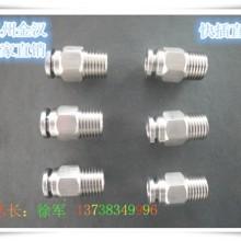 供应不锈钢气动直通快插接头,快插直通接头,空气软管接头批发