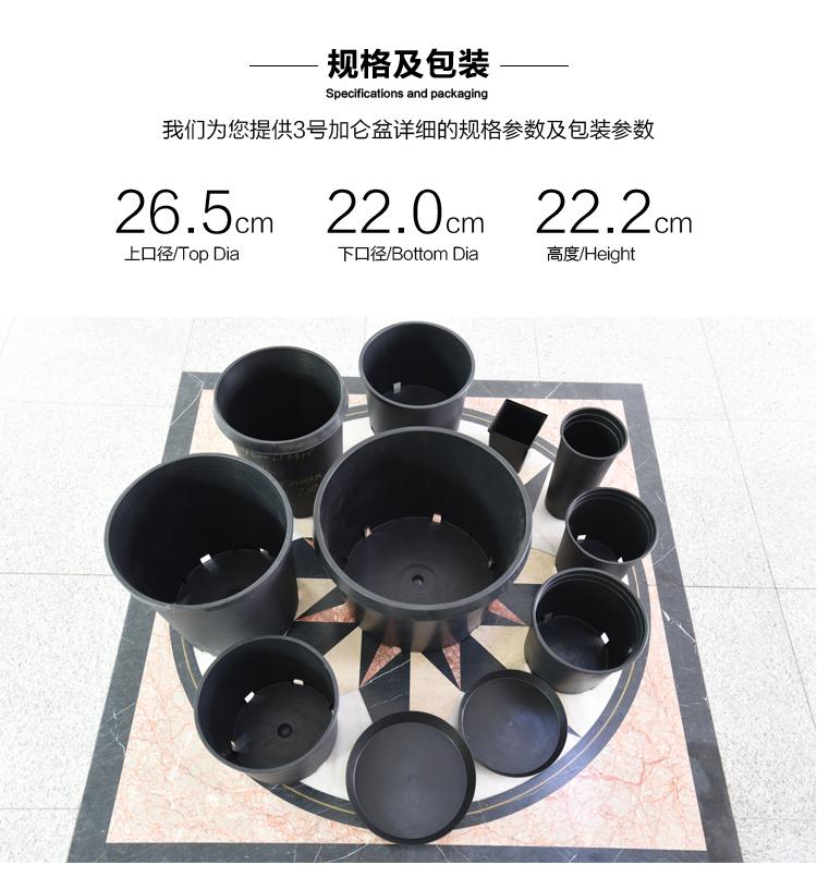 花圃苗圃基地育苗生产周转的最佳育苗容器,青岛鑫耀通工贸有限公司