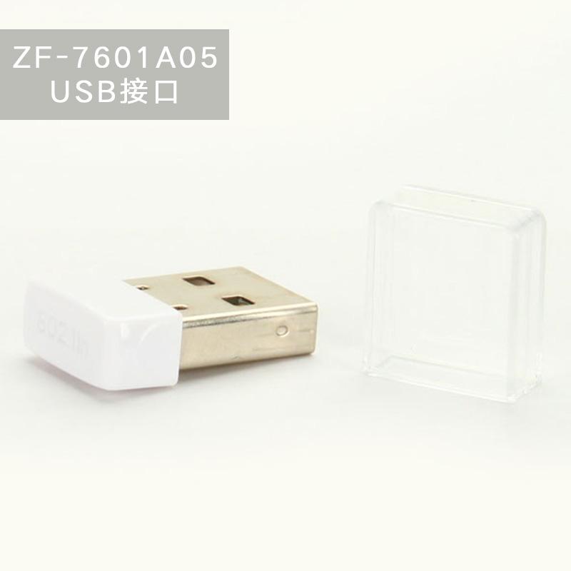无线网卡图片/无线网卡样板图 (1)