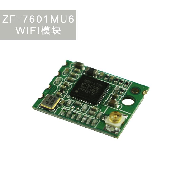 供应wifi模块 mt7601原装正 usb邮票孔wifi模组