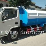 供应海南省3立方公共环卫垃圾箱     大型户外垃圾箱