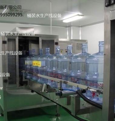 桶装水设备、反渗透设备、瓶装水生图片/桶装水设备、反渗透设备、瓶装水生样板图 (4)