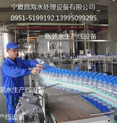 桶装水设备、反渗透设备、瓶装水生图片/桶装水设备、反渗透设备、瓶装水生样板图 (1)