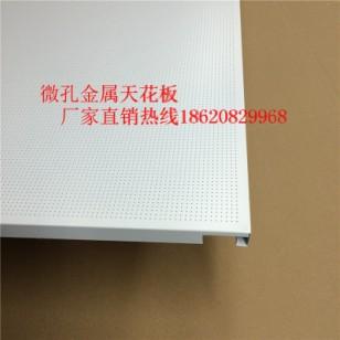 东莞广汽传祺4s店铝合金微孔吊顶图片