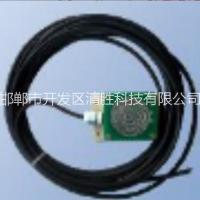供应用于测量光照的QY-150A 高精度光照传感器