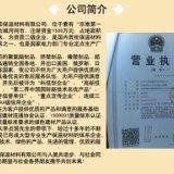 北京聚氨酯管道厂家,聚氨酯管报价,聚氨酯管道供应商